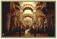 مسجد قرطب