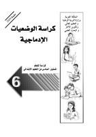 SITuation6EME%20-%20copie.pdf