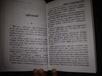 I S - KuberaSaami-K3.pdf