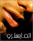 نسم علينا الهوى - فيروز.mp3