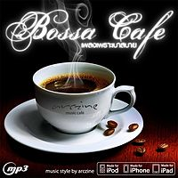 Bossa Cafe - ขอมือเธอหน่อย (Katie Pacific).mp3