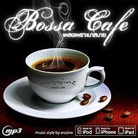Bossa Cafe - ขอมือเธอหน่อย (Katie Pacific).mp3